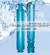Tianjin Ganquan Grupo Vende qksg Bomba Sumergible de Alta Presi�n para Mina